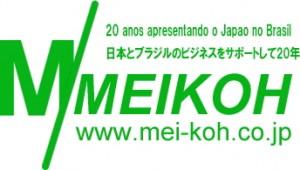 meikoh-logo2