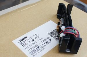 card reader jomo