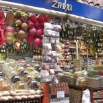 ブラジル中央市場
